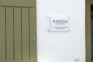 anassa luxury suites in naxos